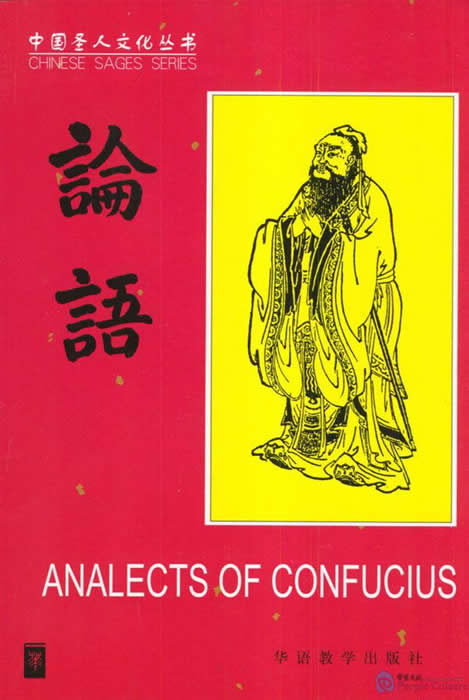 confucius and plato essay Online library of liberty indeed, it is a continual marvel that, like socrates, plato,  and aristotle, confucius should have come so near to laying down  essay paper.