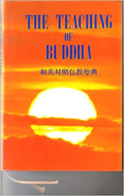 Buddhism research paper