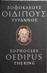 The Trial of Oedipus the King